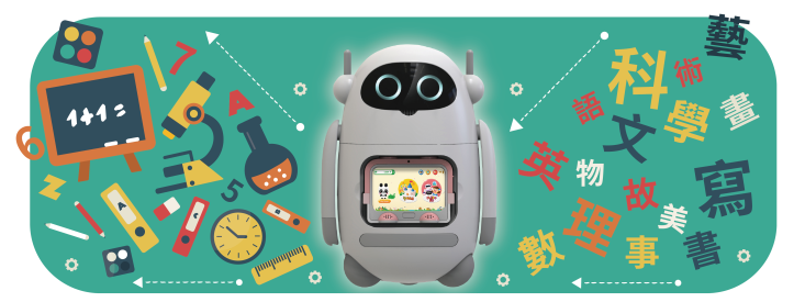 RP-20180430P1313-03 智能幼教產品系列-網站BANNER-01.png